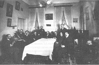 Bulgarian coup d'état of 1923