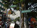 09178jfUnited Nations Maria Orosa Street Ermita Manila Waterfront Hotelfvf 09.jpg