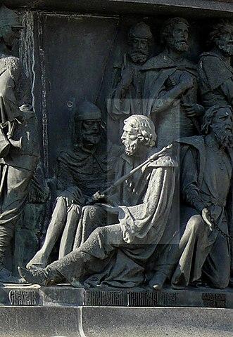 Даниил Галицкий на Памятнике «1000-летие России» в Великом Новгороде