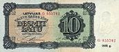 10 lats in 1933 obverse.jpg