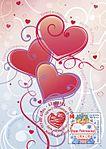 1173 (Happy Postcrossing!) - Maximum card 01.jpg