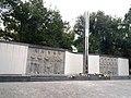 14.Братська могила воїнів..., Каштанова,14.jpg