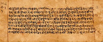 Rigveda - Rigveda manuscript page, Mandala 1, Hymn 1 (Sukta 1), lines 1.1.1 to 1.1.9 (Sanskrit, Devanagari script)