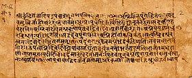 Rig Veda Tamil Pdf