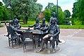 1624. St. Petersburg. Alexander Park.jpg
