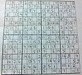 16 by 16 Sudoku invented..jpg