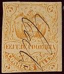 1870ca 5c EU de Colombia pen Cali Yv51.jpg