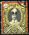 1882 Iran Yv40.jpg