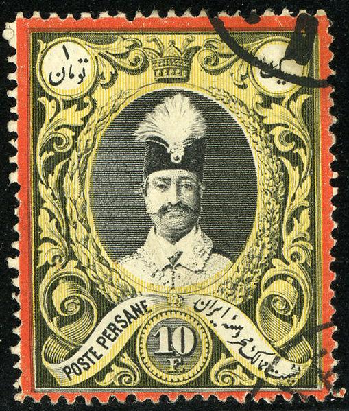 Archivo: 1882 Irán Yv40.jpg