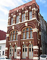 1884 Daily News Bldg, Galveston.jpg