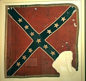 18th Virginia Infantry - The 18th Virginia Infantry Regiment battle flag at the Appomattox museum.