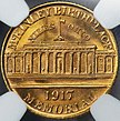 1917 McKinley dollar reverse.jpg