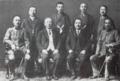 1918 honjo rihachiro doihara.png