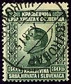 1928 Vukovar 30d Ks.jpg