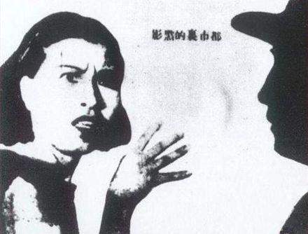 Zhao Shiyan