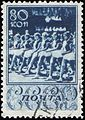 1938 CPA 652 cancelled.jpg