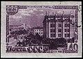 1948 1340 225 лет Свердловску. 40 коп.jpg
