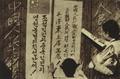 195103 1950年朝鲜战争中国志愿军攻入汉城.png