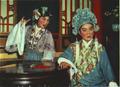 1952-10 1952年 梁山伯与祝英台 越剧2.png