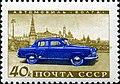 1960 CPA 2481.jpg