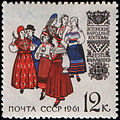 1961 CPA 2529.jpg