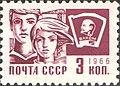 1966 CPA 3428.jpg