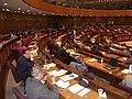 1era Sesión Plenaria (3789513797).jpg