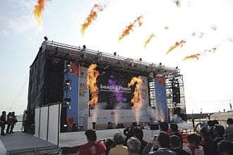 1st Okinawa International Movie Festival - Main stage of OIMF 2009