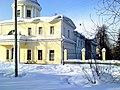 200220111375 Усадьба Харитонова, Фасад, вид от церкви А.Невского.jpg