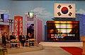 2004년 3월 12일 서울특별시 영등포구 KBS 본관 공개홀 제9회 KBS 119상 시상식 DSC 0017.JPG