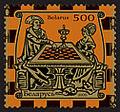 2005. Stamp of Belarus 0627.jpg