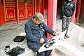 2010 CHINE (4565446147).jpg