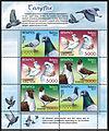 2011. Stamp of Belarus 37-2011-11-16-list-vse.jpg
