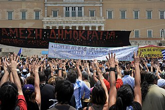 Anti-austerity movement in Greece - The moutza, an insulting gesture in Greek culture, is extensively used in the protests.