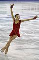 2014 Grand Prix of Figure Skating Final Elena Radionova IMG 2509.JPG