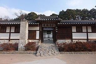 Moon Lovers: Scarlet Heart Ryeo - Wikiwand