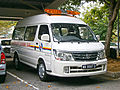 2015 Era Jinbei High Roof Window Van (MMU ERT vehicle) (19546154699).jpg