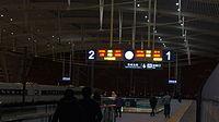 201602 Suzhoubei Station Shanghai Hongqiao Direction.JPG