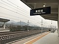 201812 Tracks at Fuyang Station Outbound Direction.jpg