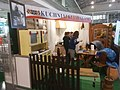 2018 National Agricultural Exhibition in Poznan (9).jpg