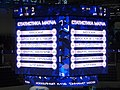 2019-01-06 - KHL Dynamo Moscow vs Dinamo Riga - Photo 52.jpg
