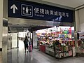 201906 Entrance to East Station Building at Changsha Station Waiting Room 3.jpg