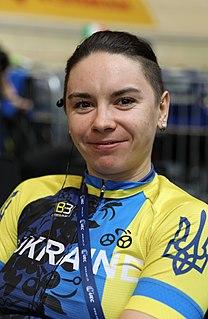 Tetyana Klimchenko Ukrainian cyclist