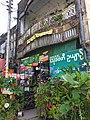 20200207 083044 Downtown Mawlamyaing Myanmar anagoria.jpg