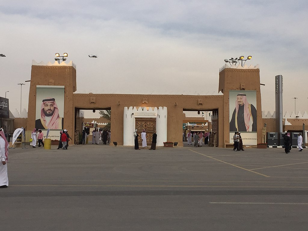 22- Public Square (My Trip To Al-Jenadriyah 32)