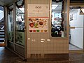 47 50 Rock Ctr 05 - OCD Cafe.jpg