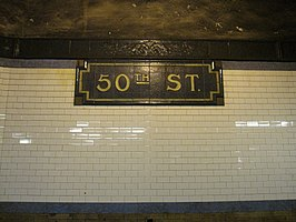 50th Street (IRT Broadway – Seventh Avenue Line)