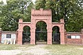 5937 wewnętrzna brama cmentarz zydowski lodz august 2019.jpg