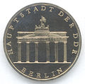 5 Mark DDR 1981 - Berlin, Hauptstadt der DDR (Brandenburger Tor) - Bildseite.JPG