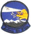 655th Radar Squadron - Emblem.png
